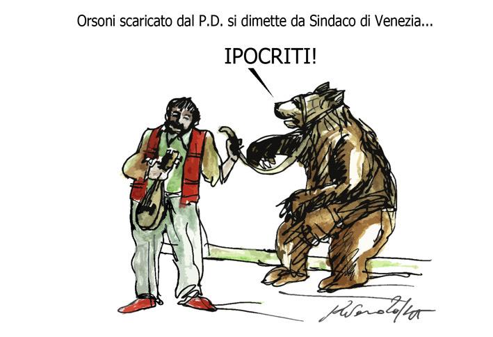 POPOF151