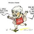 POPOFF897