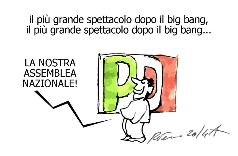 POPOFF933