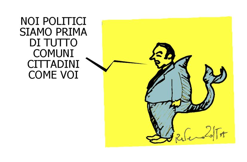 POPOOFF1297