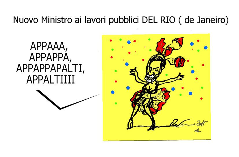 POPOOFF1299