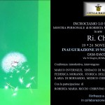 Incrociamo lo sguardo con Roberta Maria Riccio Chirvino